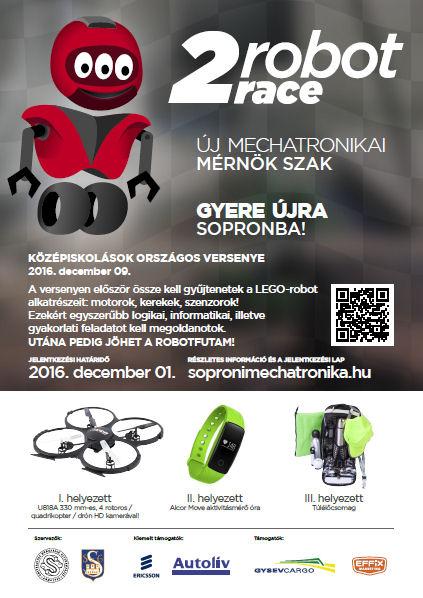 20161209robotrace2