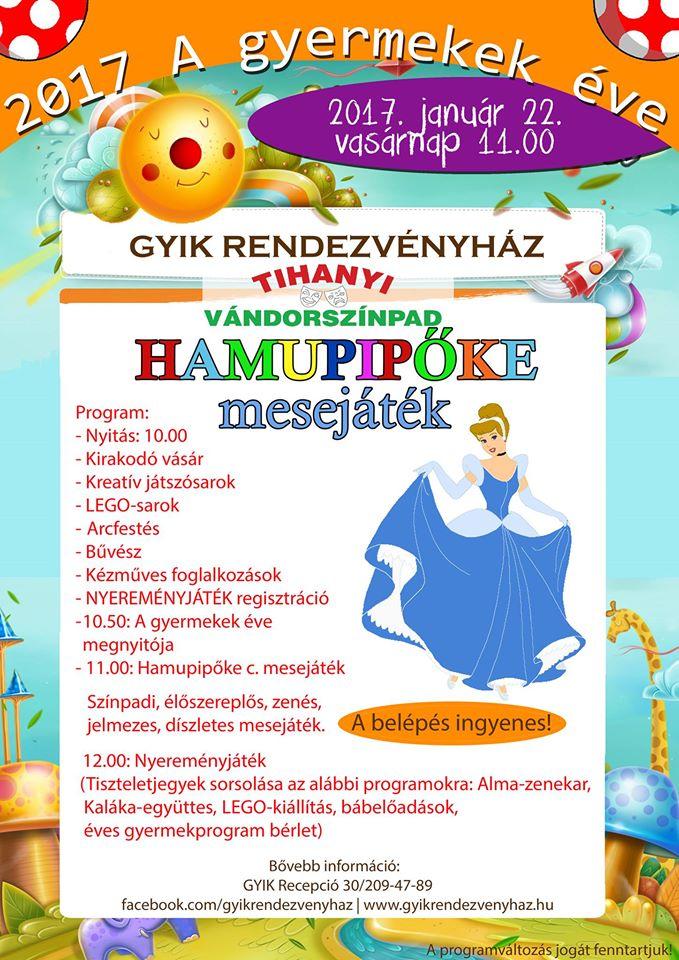 hamupipoke