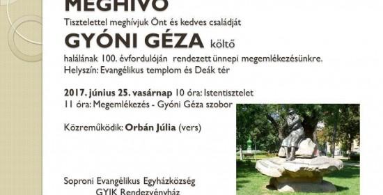 gyonigeza100