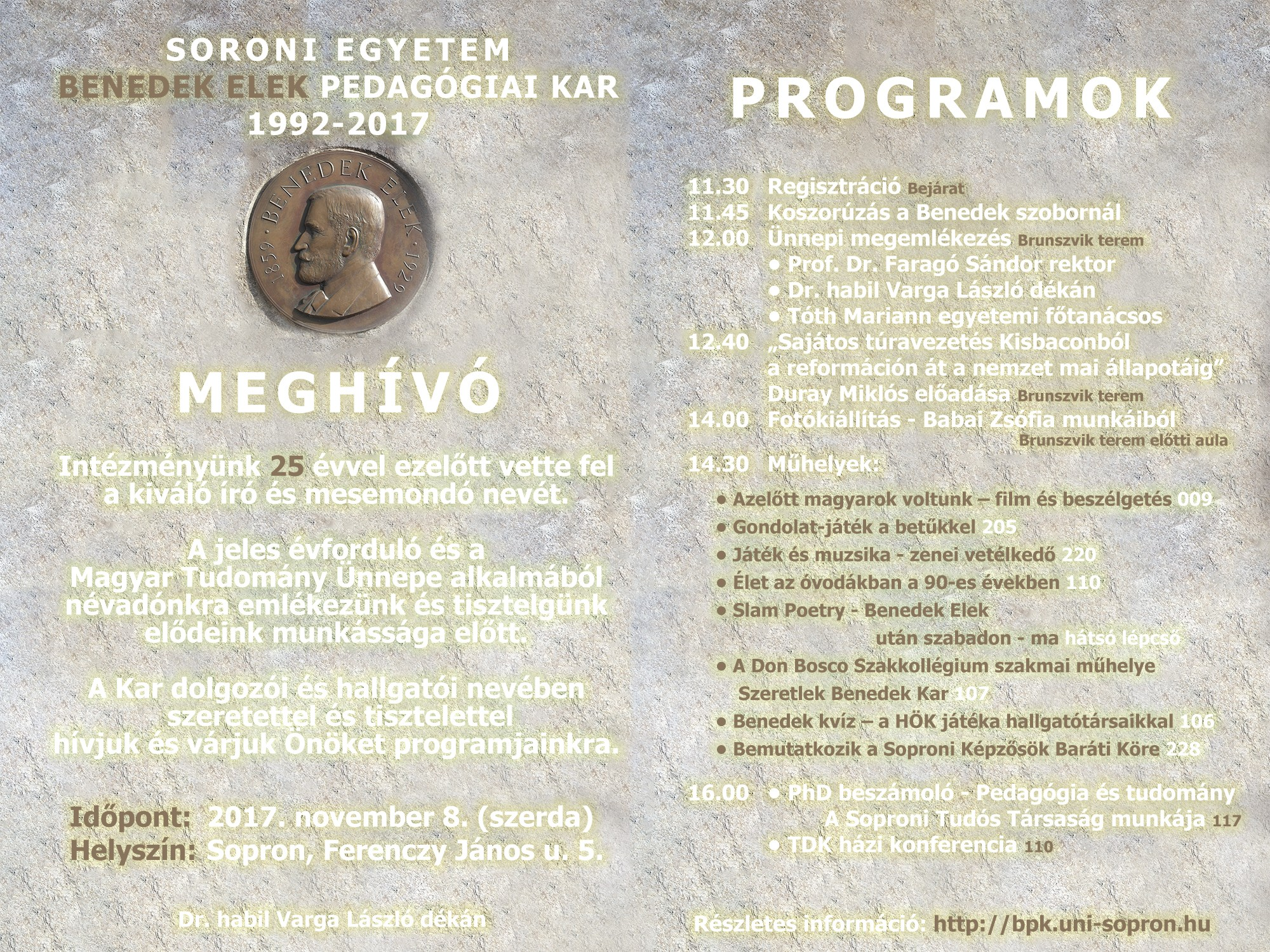 meghivora_v2
