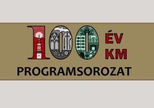 100ev100km